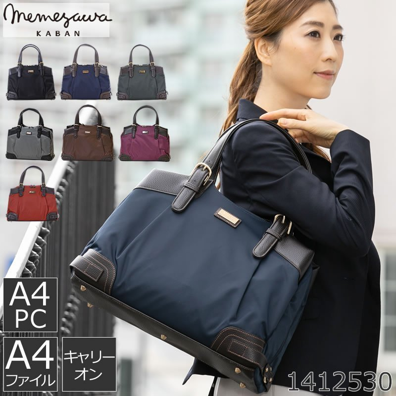 ビジネスバッグ レディース ナイロン 大容量 おしゃれ 通勤バッグ 営業バッグ A4 出張 パソコン バッグ 底鋲 旅行バッグ 買い物バッグ 母の日|sakaeshop