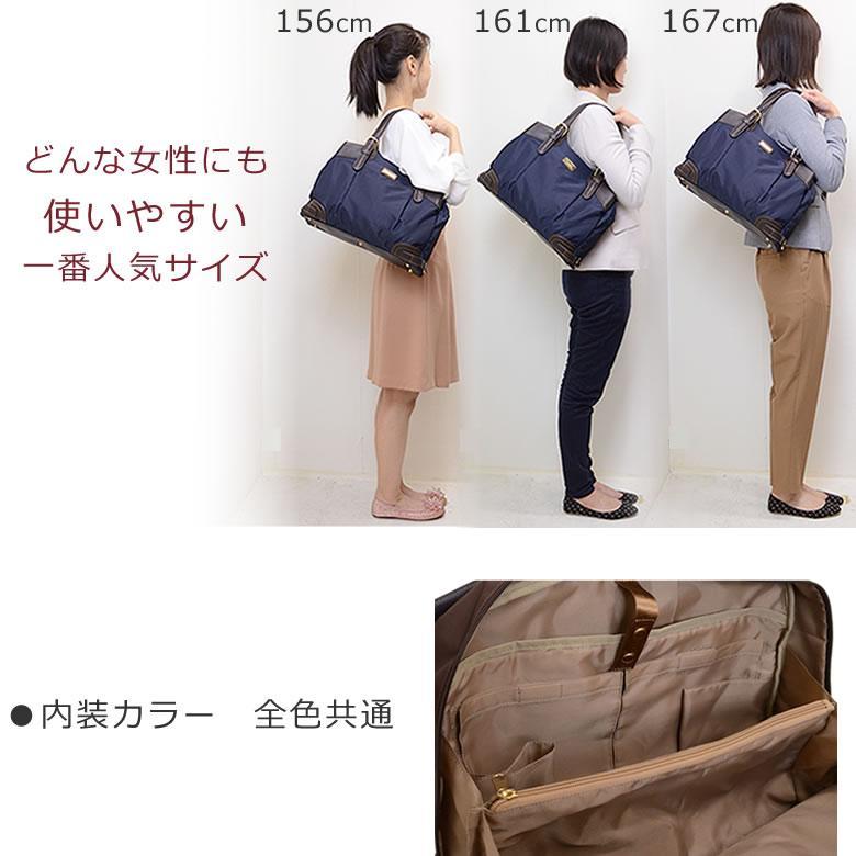 ビジネスバッグ レディース ナイロン 大容量 おしゃれ 通勤バッグ 営業バッグ A4 出張 パソコン バッグ 底鋲 旅行バッグ 買い物バッグ 母の日|sakaeshop|13