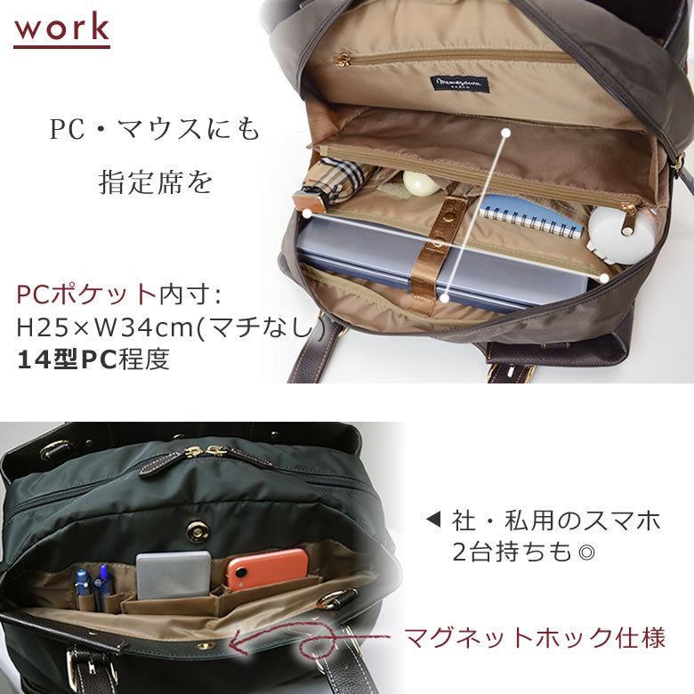 ビジネスバッグ レディース ナイロン 大容量 おしゃれ 通勤バッグ 営業バッグ A4 出張 パソコン バッグ 底鋲 旅行バッグ 買い物バッグ 母の日|sakaeshop|05