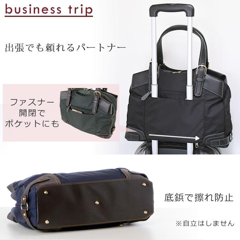 ビジネスバッグ レディース ナイロン 大容量 おしゃれ 通勤バッグ 営業バッグ A4 出張 パソコン バッグ 底鋲 旅行バッグ 買い物バッグ 母の日|sakaeshop|09