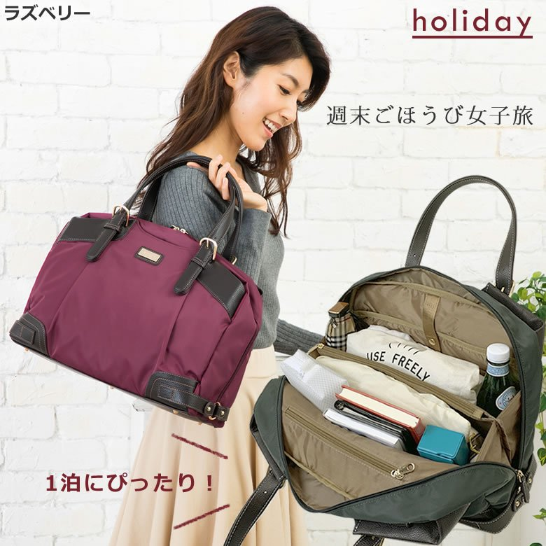 ビジネスバッグ レディース ナイロン 大容量 おしゃれ 通勤バッグ 営業バッグ A4 出張 パソコン バッグ 底鋲 旅行バッグ 買い物バッグ 母の日|sakaeshop|10