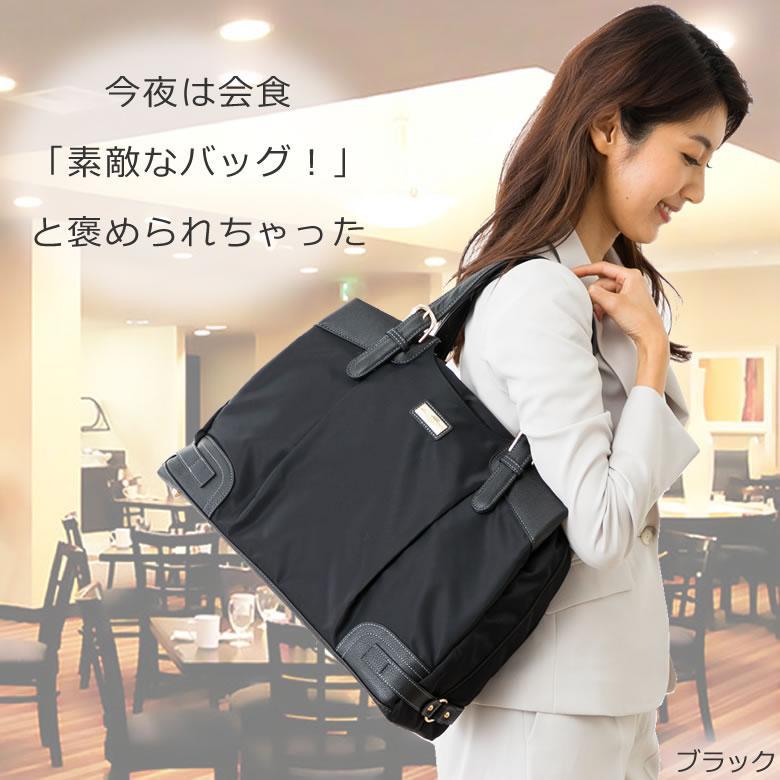 ビジネスバッグ レディース 通勤バッグ a4 b4 目々澤鞄 ボストンバッグ 出張 大容量 pc 黒 キャリーオン 買い物バッグ 母の日|sakaeshop|11