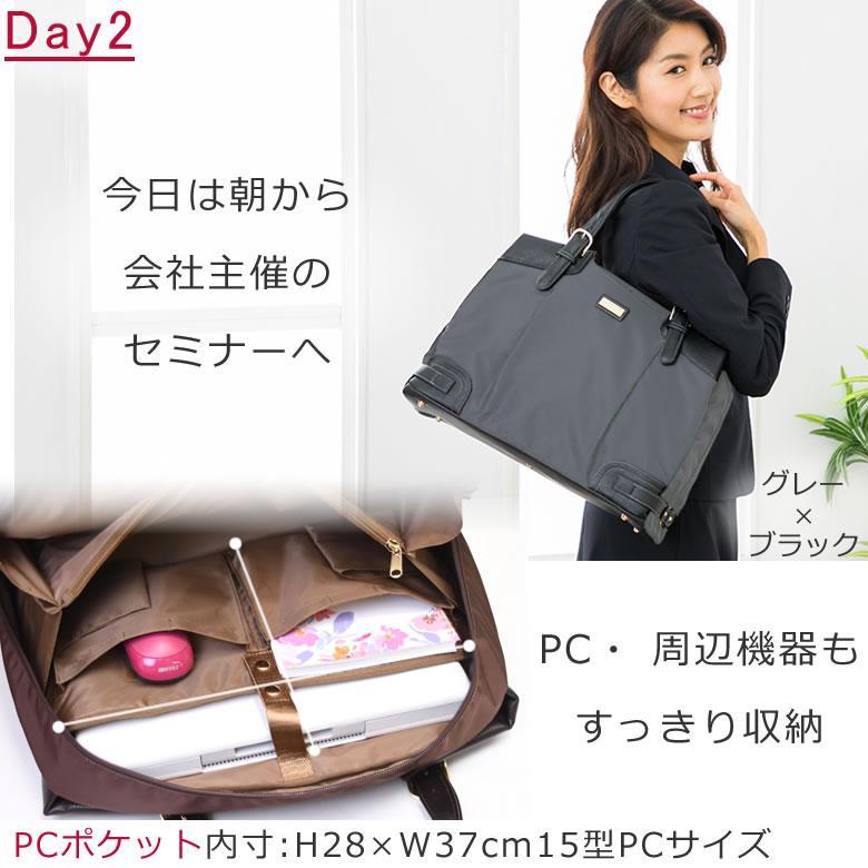 ビジネスバッグ レディース 通勤バッグ a4 b4 目々澤鞄 ボストンバッグ 出張 大容量 pc 黒 キャリーオン 買い物バッグ 母の日|sakaeshop|13