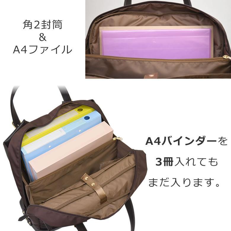 ビジネスバッグ レディース 通勤バッグ a4 b4 目々澤鞄 ボストンバッグ 出張 大容量 pc 黒 キャリーオン 買い物バッグ 母の日|sakaeshop|10