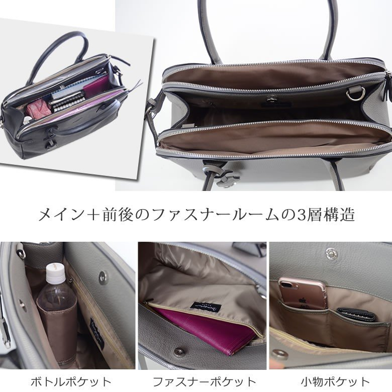 ビジネスバッグ レディース 黒 A4 トートバック 大容量 本革 おしゃれ 底鋲 ブランド 旅行バッグ 買い物バッグ sakaeshop 13