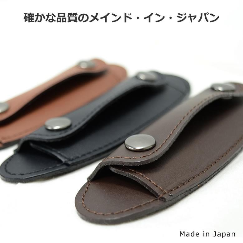 ショルダーパッド 日本製 Arukan 牛革 ベルト幅30mm対応 メンズ レディース レディス 贈り物 買い物 (ネコポス対応)|sakaeshop|02