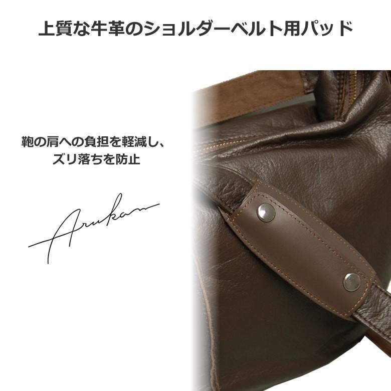 ショルダーパッド 日本製 Arukan 牛革 ベルト幅30mm対応 メンズ レディース レディス 贈り物 買い物 (ネコポス対応)|sakaeshop|11