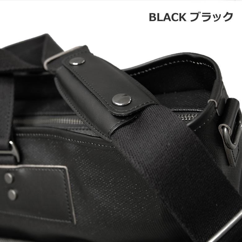 ショルダーパッド 日本製 Arukan 牛革 ベルト幅30mm対応 メンズ レディース レディス 贈り物 買い物 (ネコポス対応)|sakaeshop|03