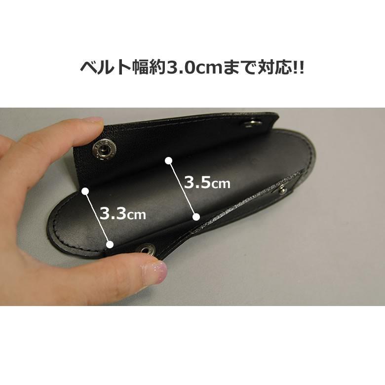 ショルダーパッド 日本製 Arukan 牛革 ベルト幅30mm対応 メンズ レディース レディス 贈り物 買い物 (ネコポス対応)|sakaeshop|06