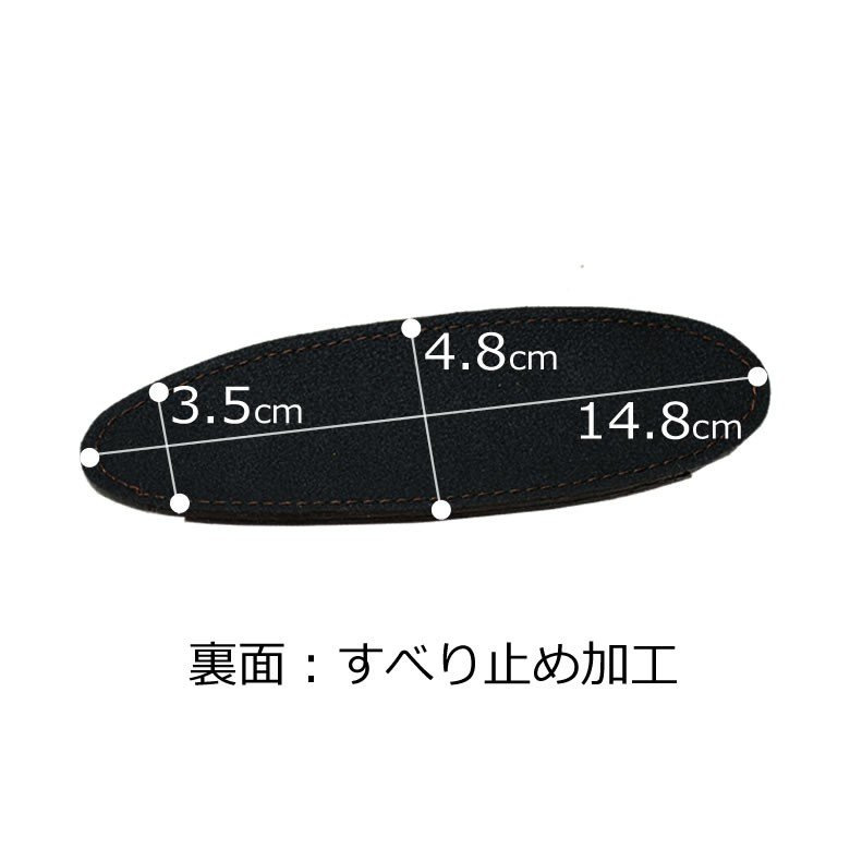ショルダーパッド 日本製 Arukan 牛革 ベルト幅30mm対応 メンズ レディース レディス 贈り物 買い物 (ネコポス対応)|sakaeshop|08