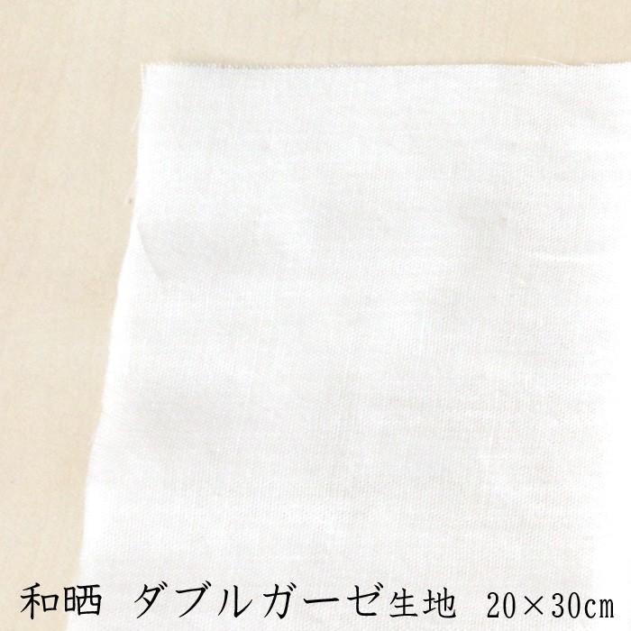 布 マスク 当て 布マスクの寿命って知ってる?買い替え時と長く使える洗濯方法を紹介| Pacoma