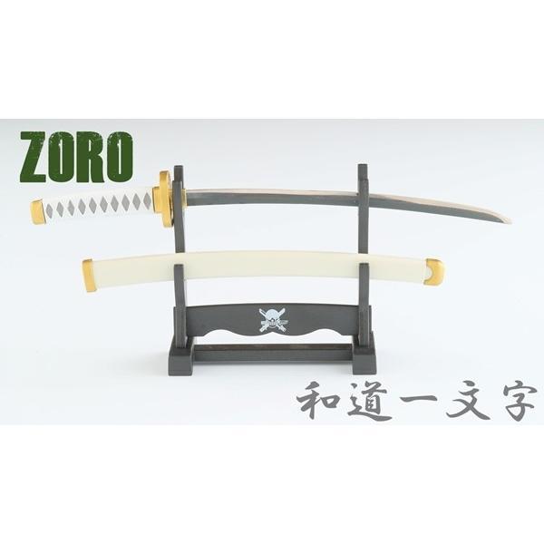 ニッケン刃物 OP-40ZW ワンピースペーパーナイフ(和道一文字モデル)|sakai-fukui|05
