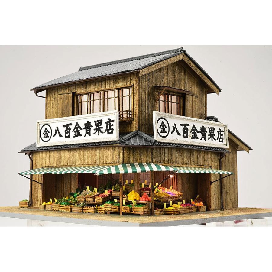 とれいん掲載 角の八百屋 :匠ジオラマ工芸舎 塗装済完成品 HO(1/80) 1046