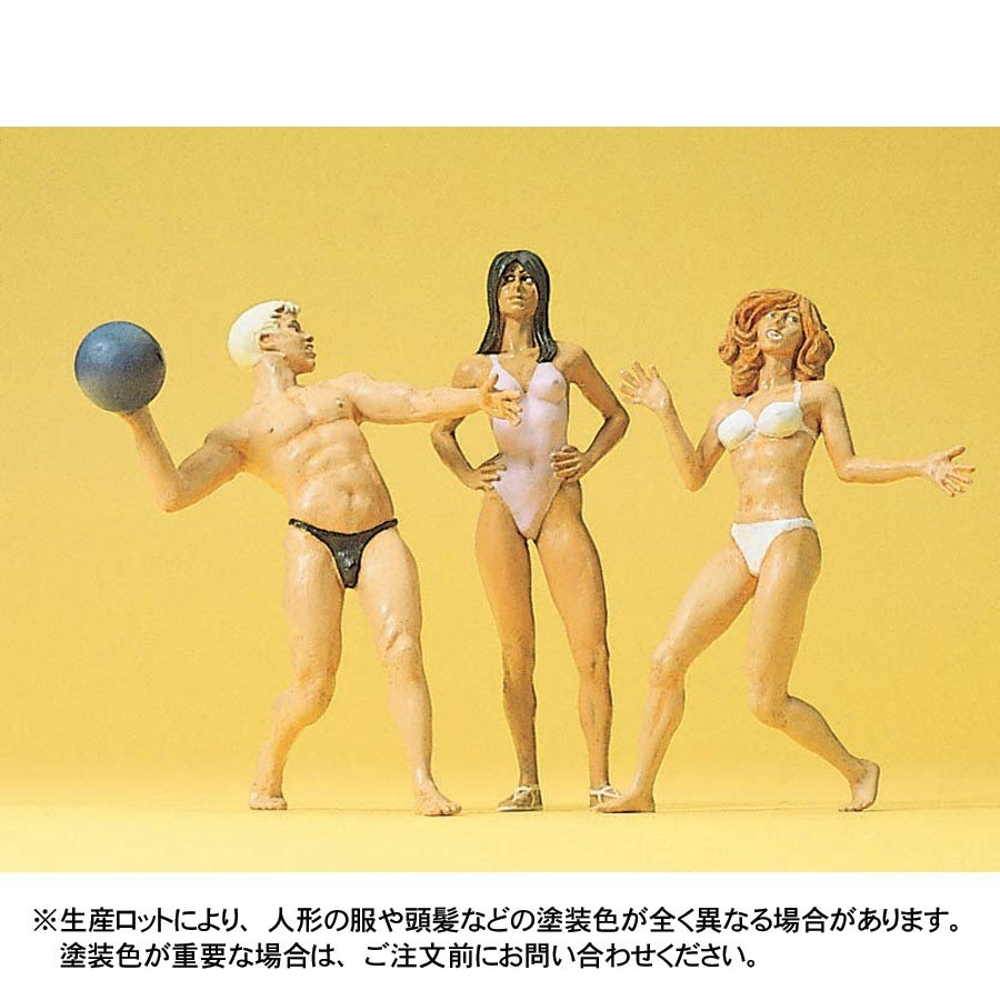 ボールで遊ぶ人たち :プライザー 塗装済完成品 1/22.5 45014