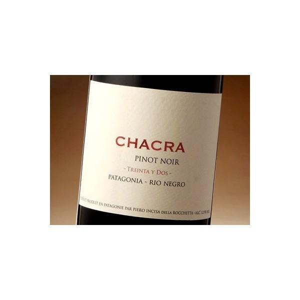 ボデガ チャクラ チャクラ トレインタ イ ドス 2017 750ml ワイン