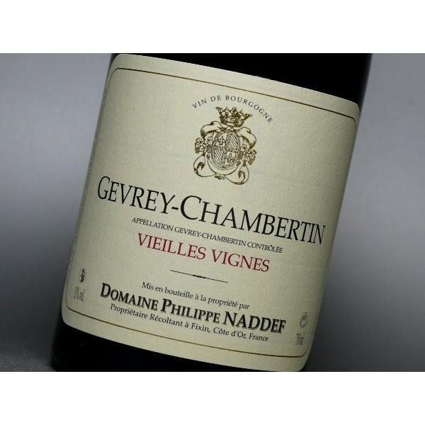 ドメーヌ フィリップ ナデフ ジュヴレ シャンベルタン V.V. 2012 750ml ワイン