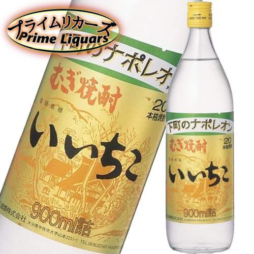 いいちこ 20度 900ml瓶|sake-abc
