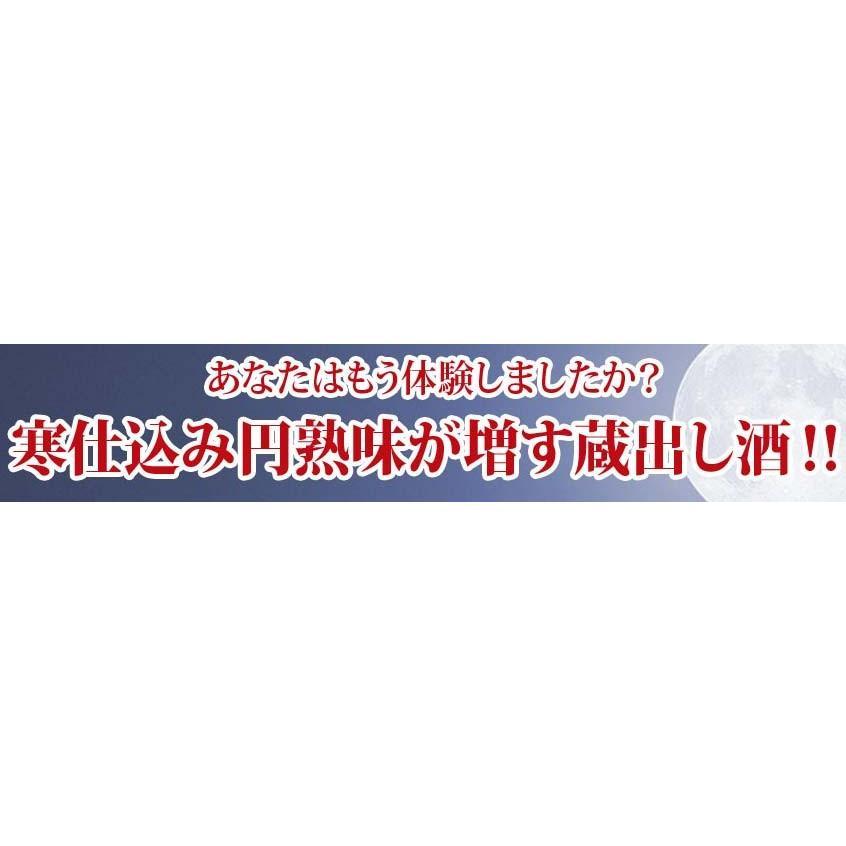 年に一度の限定醸造 完熟純米ひやおろし 越後杜氏の里 1800ml (新潟県)|sake-gets|06