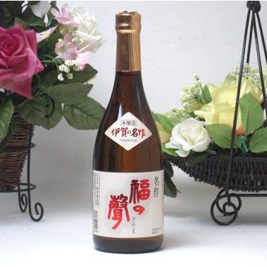 福井酒造 福の声 本醸造 720ml (三重県)