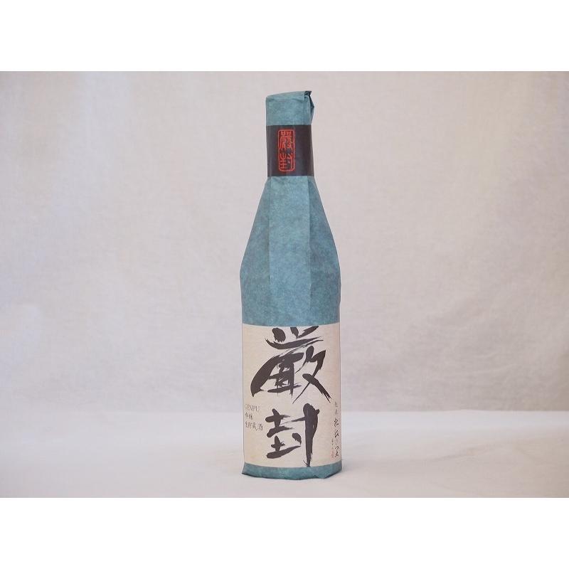 年に一度の限定酒 頚城酒造 厳封 吟醸生貯酒 杜氏の里(新潟県) 720ml×1|sake-gets