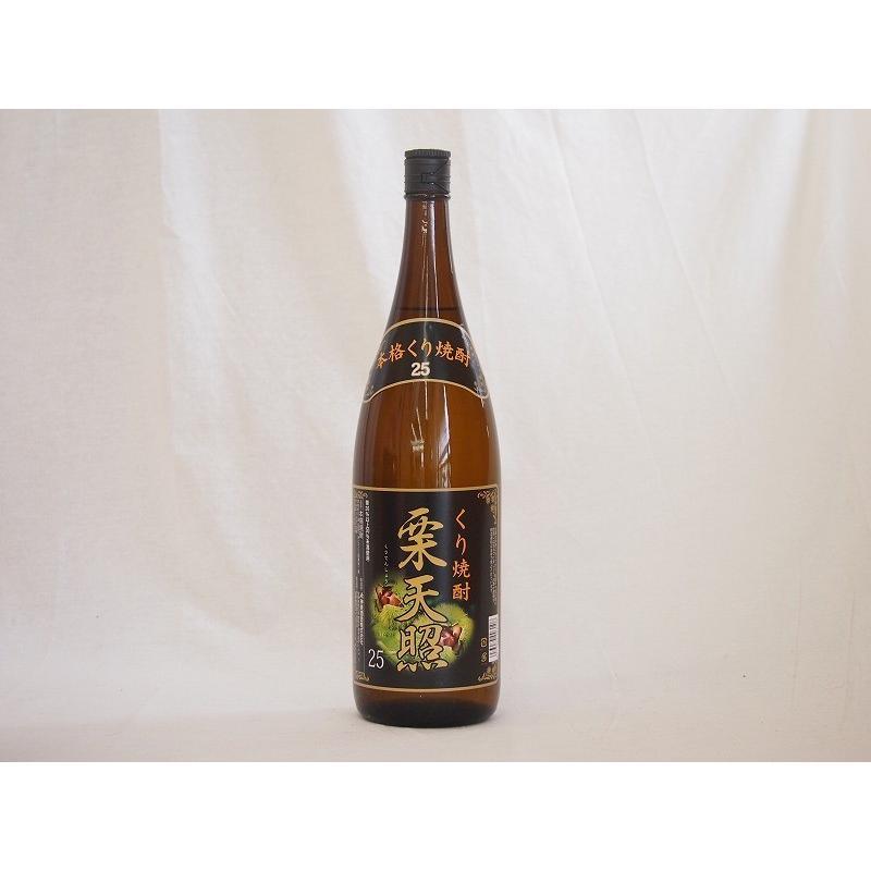 栗焼酎 栗天照 神楽酒造 (宮崎県)1800ml×1本|sake-gets