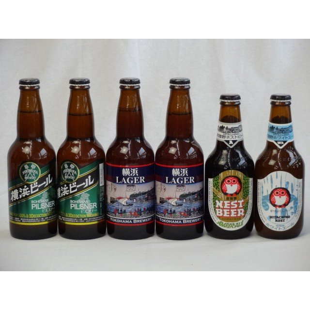クラフトビールパーティ6本セット 横浜ラガー330ml ×2本 横浜ビールピルスナー330ml ×2本 常陸野ネストアンバーエー|sake-gets