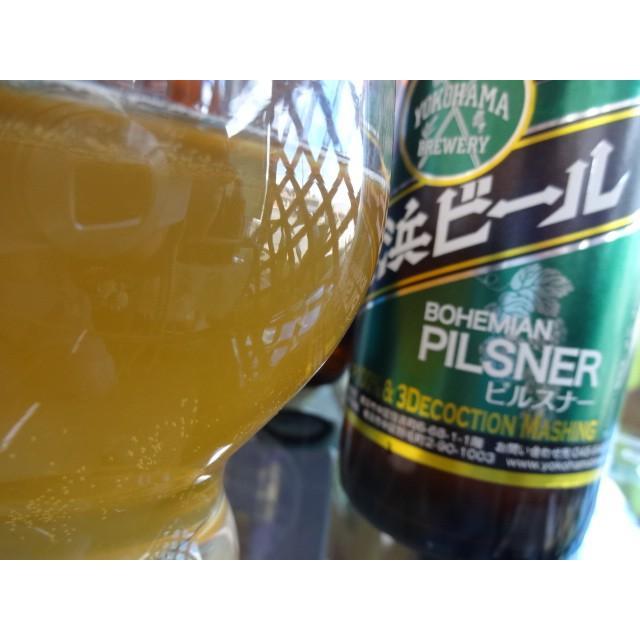 クラフトビールパーティ6本セット 横浜ラガー330ml ×2本 横浜ビールピルスナー330ml ×2本 常陸野ネストアンバーエー|sake-gets|03