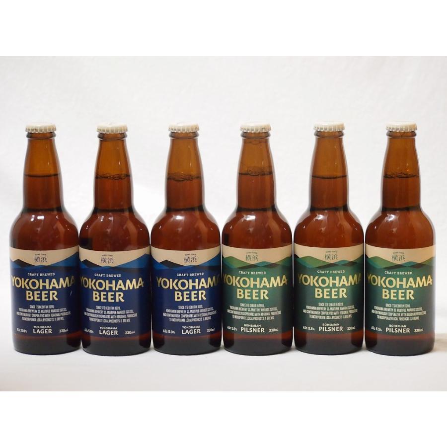 クラフトビールパーティ6本セット 横浜ラガー330ml×3本  横浜ビールピルスナー330ml×3本|sake-gets