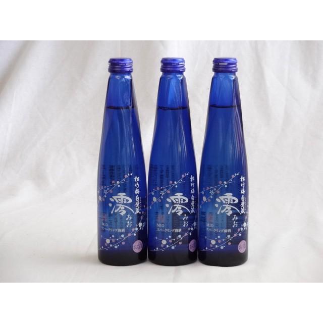 日本酒スパークリング清酒(澪300ml)×3本|sake-gets