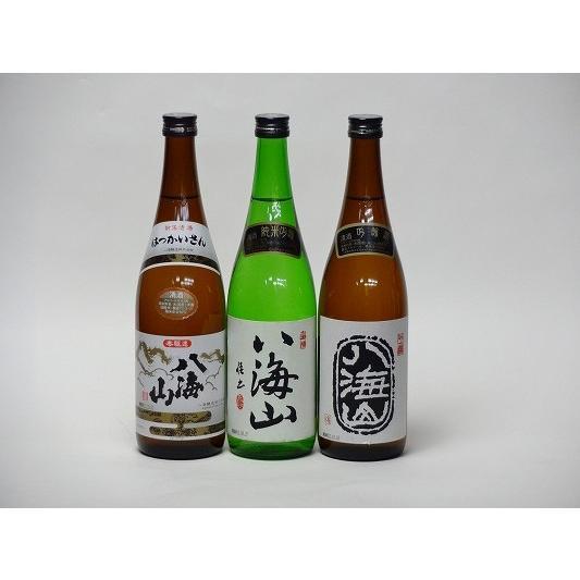 特選日本酒セット 八海山スペシャル3本セット(純米吟醸酒 吟醸酒 本醸造)720ml×3本