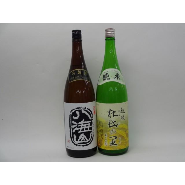 特選日本酒セット 八海山 越後杜氏の里 スペシャル2本セット(吟醸 純米)1800ml×2本