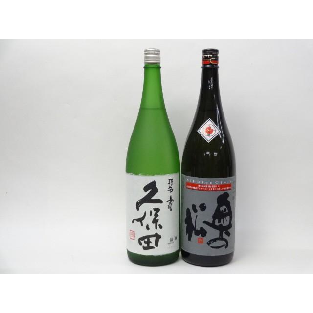 特選日本酒セット 久保田 奥の松 スペシャル2本セット(碧寿 全米吟醸)1800ml×2本