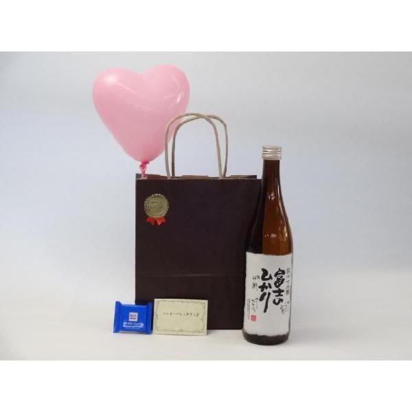 日本酒セット(蔵人でも飲めない無ろ過原酒安達本家酒造 純米大吟醸 富士のひかり 無ろ過生原酒(三重県))メッセージカー