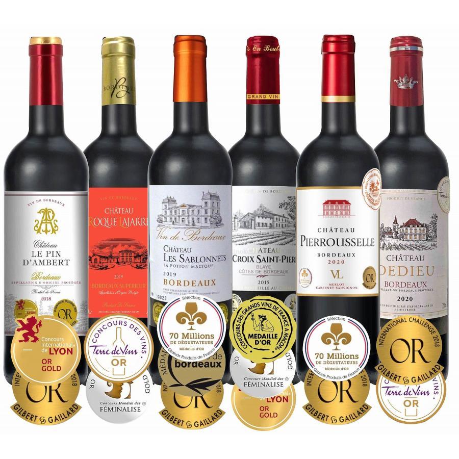 ALLダブル金賞受賞 フランスボルドー赤ワイン6本セット 赤ワインセット ソムリエ厳選 750ml×6本|sake-gets