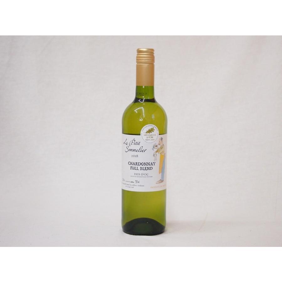 フランス金賞白ワイン プティソムリエシャルドネ2019年 やや辛口 750ml×1本|sake-gets