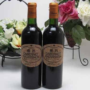 ワインセット 2本セット シャンモリワイン 勝沼ワインバレー仕込み 樽熟カベルネ 赤ワイン 720ml×2本 盛田甲州ワイナリー|sake-gets