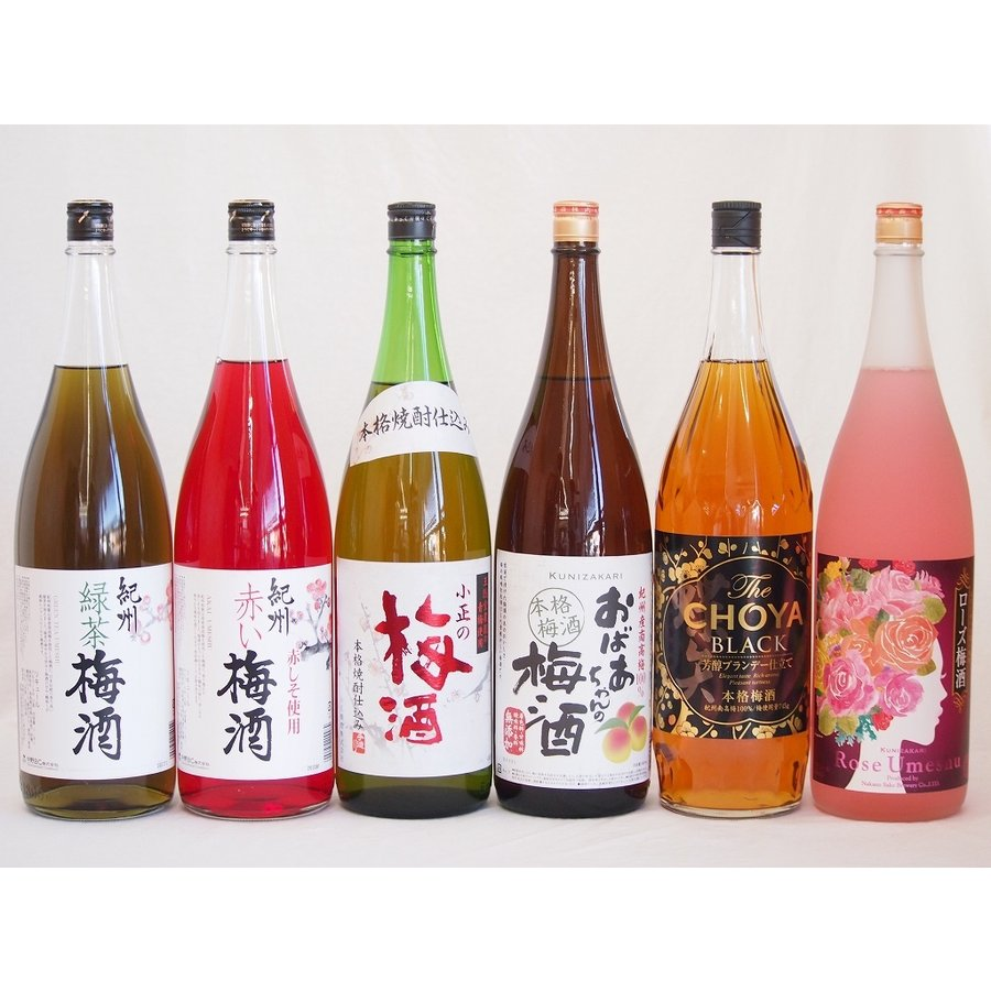 こんな梅酒福袋が欲しかったぁ 飲み比べ6本セット(赤い梅酒 緑茶梅酒 小正の梅酒 おばあちゃんの梅酒 ローズ梅酒 チョーヤ梅酒 )1800ml×6本|sake-gets
