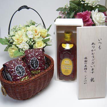 贈り物 いつもの美味しさハイボールの定番 原酒 サントリー 角瓶 40゜700ml(木箱入)+オススメ珈琲豆200g×2