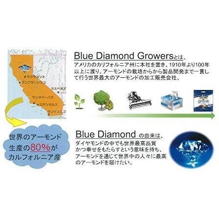 ブルーダイアモンド社燻製風味アーモンド20g×50個|sake-gets|02