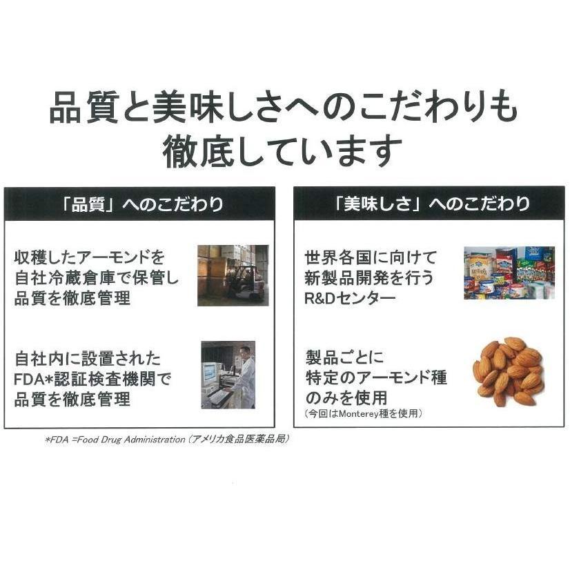 ブルーダイアモンド社燻製風味アーモンド20g×50個|sake-gets|03