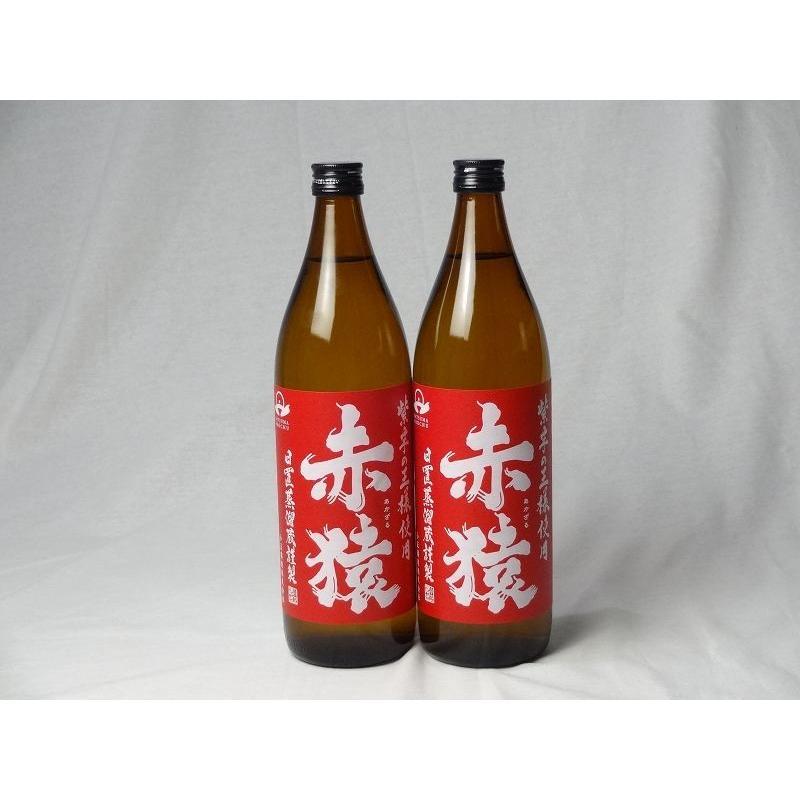 小正醸造 赤猿芋焼酎2本セット (紫芋の王様使用 あかざる) 900ml×2本 sake-gets