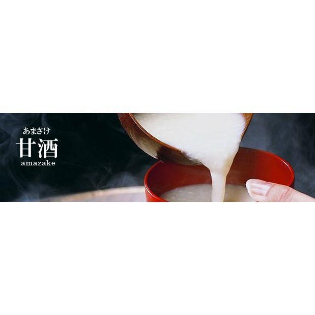 セレクト甘酒4本セット(国菊(福岡県)発芽玄米甘酒985g国菊(福岡県)甘酒黒米900ml国菊(福岡県)あまざけ900ml奥飛|sake-gets|02