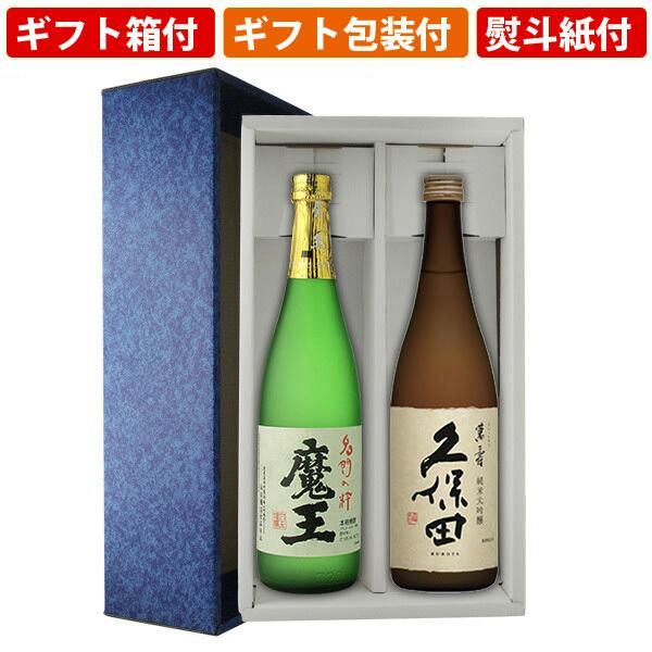 【ギフト箱付】人気焼酎日本酒飲み比べ2本セット 魔王 萬寿 贅沢飲み比べセット 720ml×2本 sake-ichiban