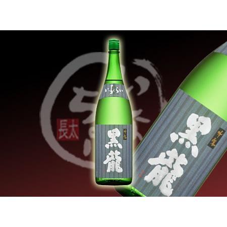黒龍 吟醸いっちょらい 1800ml sake-inacho