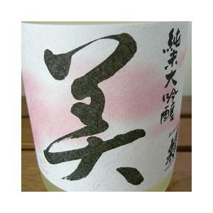 蓬莱泉 美 優しい香りと甘さの純米大吟醸 720ml 化粧箱入り(クール便) sake-kurimoto