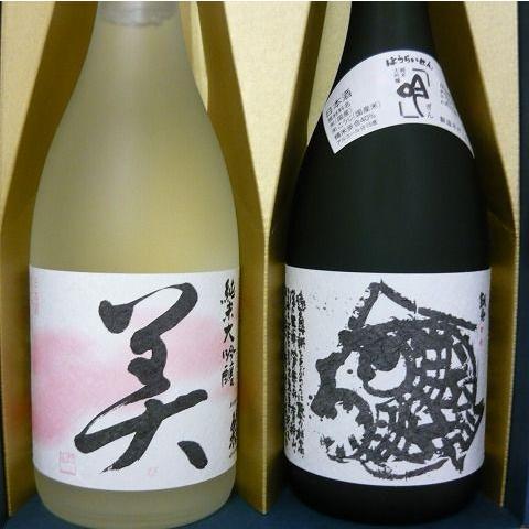 蓬莱泉 吟と美 720ml2本(箱入り)ギフトセット(クール便)|sake-kurimoto