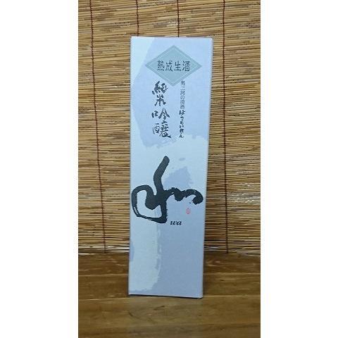 蓬莱泉 和 熟成生酒 純米吟醸720ml 化粧箱入り(クール便) sake-kurimoto 03
