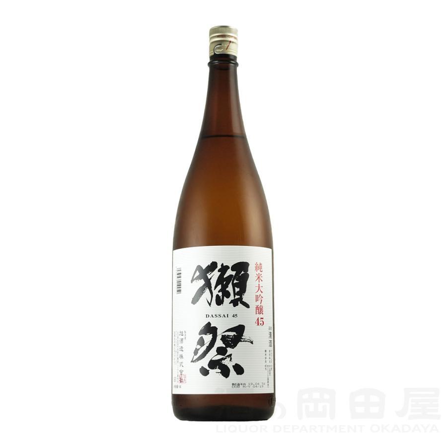 日本酒 獺祭 だっさい 純米大吟醸 45 1800ml/1.8L 山口県 旭酒造 地酒ギフト 宅飲み 家飲み|sake-okadaya