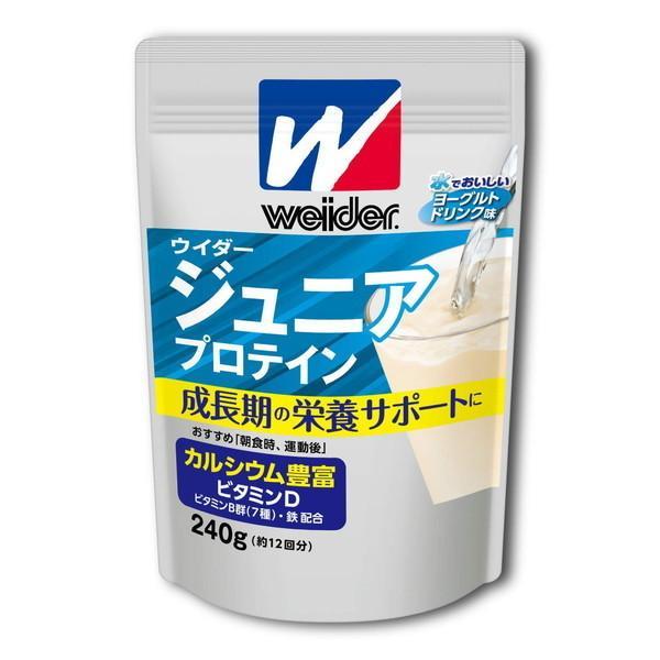 TANITA 燃やせ!体脂肪!体組成計&プロテインセット RD-914L-WH + ウイダー ジュニアプロテイン ヨーグルトドリンク味 240g sake-premoa 03
