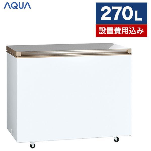 標準設置無料 AQUA AQF-GF27CJ ホワイト 冷凍庫 (270L·上開き)